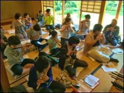 津軽笛の会