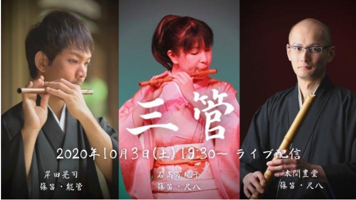 FireShot Capture 025 – 三管 – YouTube – www.youtube.com