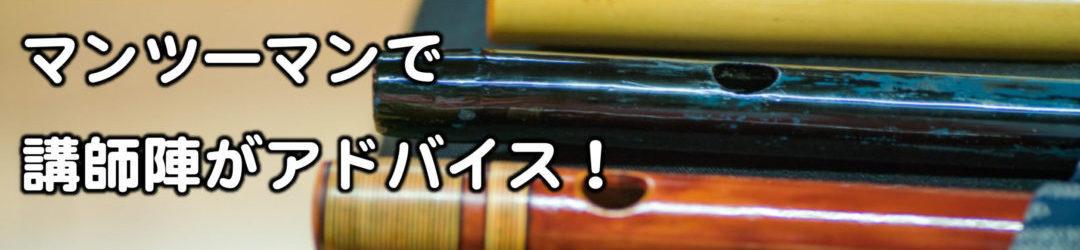 cropped-scaled-e1584695029107.jpg