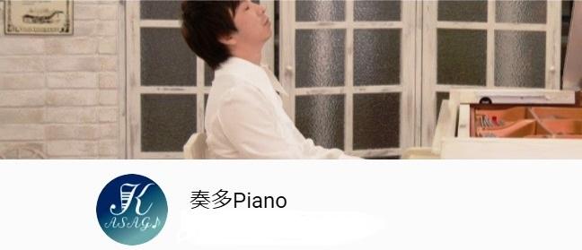 FireShot Capture 019 – 奏多Piano – YouTube – www.youtube.com