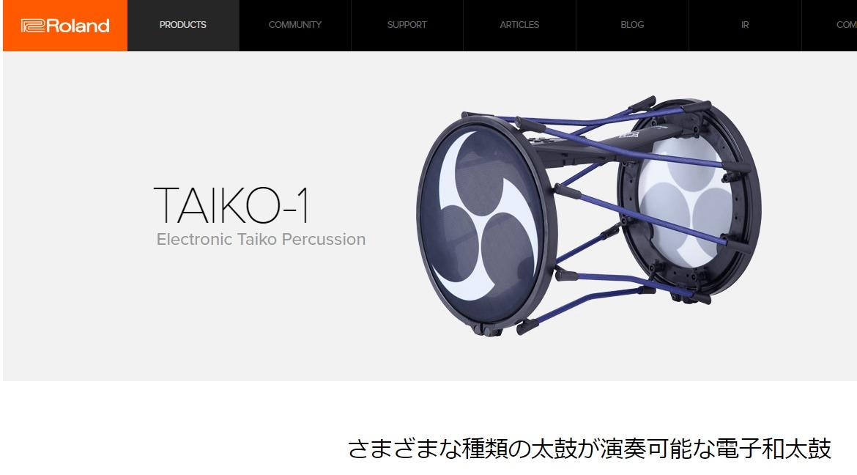 FireShot Capture 152 – Roland – TAIKO-1 – Electronic Taiko Percussion – www.roland.com
